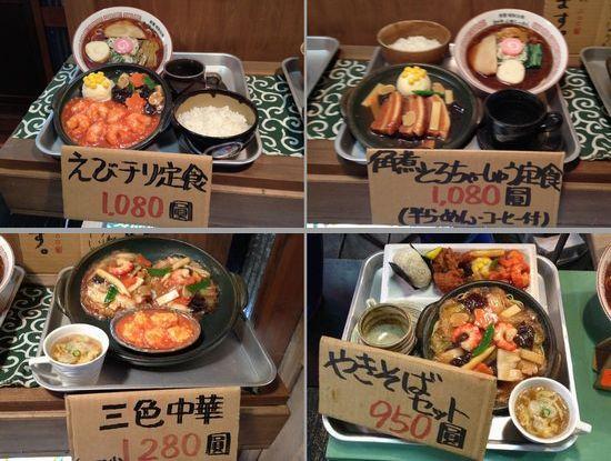 エビチリ定食角煮とろちゃーしゅう定食、三色中華やきそばセット.jpg