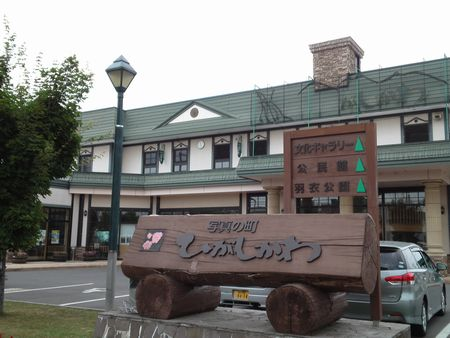 東川.jpg